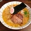 【今週のラーメン1503】 麺恋処 き楽 (東京・御成門) 味噌らーめん・中盛り