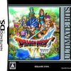 スーパーファミコン版ドラゴンクエスト6を初見プレイ その1