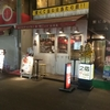 """DIY""店舗リフレッシュ 売り上げも5倍up作戦"