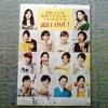 朝日放送女性アナウンサー2020年カレンダー