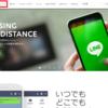 【オンラインドラムレッスン】LINEのビデオ通話でオンラインレッスンをする方法