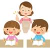 【親子でチャレンジ】 数分脳トレ 〜四字熟語②〜