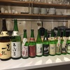 あの『菊理媛』を堪能!菊姫酒造の酒を愛でる会、無事に終了しました。