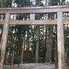 その1熊野詣で!中辺路歩き(大雲取越え・小雲取越え)の記録