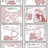 【犬漫画】雷恐怖症克服?その1