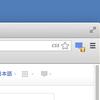 Google Chrome 拡張「はてなのお知らせ拡張」をリリースしました