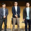 「App Ape Award 2018」にて大曽根が登壇しました