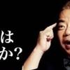 """海外旅行のついでに""""おつかい""""で稼ごう 「HAKOBIYA」が日本での展開に本腰"""