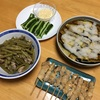 🎇夏野菜まつり