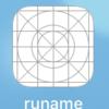 ランニングアプリを大晦日ハッカソンで作った