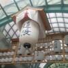 愛媛 道後温泉と日本茶を楽しむ旅