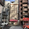 東京都台東区上野・仲町通り周辺を歩く 訪問日2017年12月10日