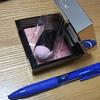 勝間和代さんの動画を参考に買ったメイク品(チーク)を紹介します【おすすめ】