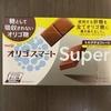 高カカオチョコレートより低糖質!オリゴスマートSuper!