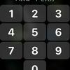 Apple Watchのパスコードを忘れた時の対処方法。初期化したくない人向けヒントも