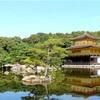 京都人気観光名所ランキングベスト10