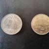 つくば万博記念コイン '85