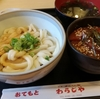 日本随一のパワースポット・伊勢神宮へ行ってきました!