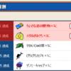 ランキング発表(23日4時)