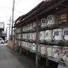 2017.08.12 笠間 庭カフェKURA
