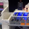 LEGOとRaspberry Piで会社のイベント展示用のデモ作った話