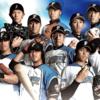 【球団新記録】北海道日本ハムファイターズの15連勝まとめ
