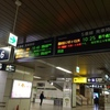 2015/11 JL510 札幌千歳>羽田
