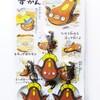 【購入】マッギョずかん(2012年2月11日(土・祝)発売)
