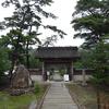 秋田旅行2日目② 佐竹氏の菩提寺と秋田県立博物館