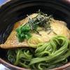 【滋賀県グルメ】滋賀県甲賀市にある「山本園-WITH TEA」に行ってきました-お茶を使った料理やスイーツがとても美味しい-