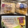 大麦パンの安納芋あん♪マカダミアチョコも低糖質に!