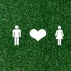 心理学から解く! 20代男性の恋愛が上手くいく4ステップ