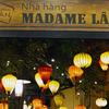 本格ベトナム料理レストラン[MADAME LAN・マダムラン]