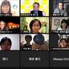 オンラインイベント動画公開~貧困・虐待の連鎖を断ち切るためのキャリア教育とは?