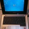 パソコンの思い出(SHARP PC-CV50F)