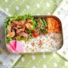 #196 豚ロース肉の竜田揚げ弁当