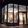 [ま]JO MALONE(ジョー マローン)の「ハンド&アーム トリートメント」でフレグランス コンバイニング体験 @kun_maa