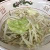 ラーメン二郎 品川店『大ブタ麺増し+ネギ』