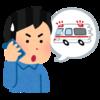 """豊中市の新システム!【緊急時用""""救急タグ""""の無料配布が行われます!】"""