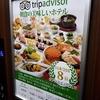 ベッセルイン札幌中島公園で全国8位の朝食を!海鮮丼食べ放題で朝から満腹