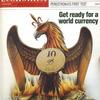 【金融陰謀論④⑨】2018年に世界統一通貨「フェニックス」が誕生!?じわる