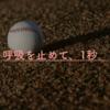 タッチやH2など野球アニメが視聴し放題! こりゃあ今後のDAZNに期待せざるを得ない。