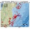 2016年11月29日 22時38分 福島県沖でM3.2の地震