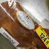 木村屋:酒種抹茶クリームあんぱん/酒種抹茶あんぱん求肥/ふんわりオレンジパン/ちぎりパンクランベリーミルク