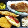 神奈川新町の弁当屋「グットマミー」
