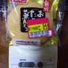値引き 【フジパン おいしいたまご蒸しパン】