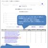 【SQL server】クエリ統計の履歴レポートについて