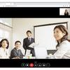 オンライン面接ツールにテレビ会議クラウドサービス!