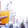 天気の酔い日はプラカップ片手に乾杯!明日までの二日間、樽生プラカップ量り売りの容器代無料サービス☆
