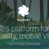Daydream technical previewを使ってみる
